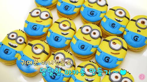 超萌酱油拉拉熊糰子!韩国欧逆教你做出可爱到不行的卡通甜点