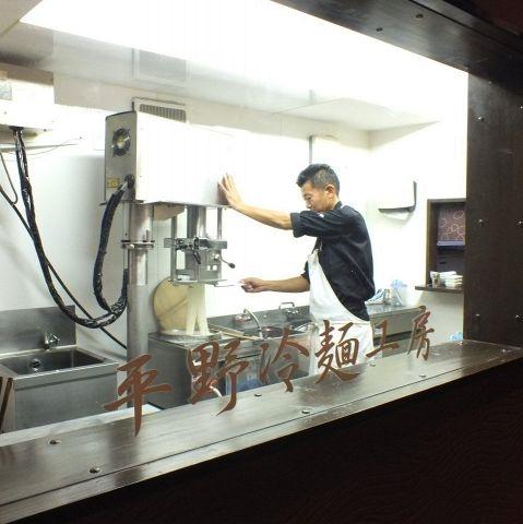 爱吃什么部位随便你挑 让人不知从何吃起的全牛烧烤店!