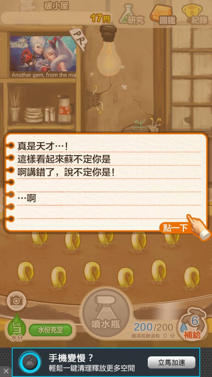 內頁圖檔05211q58