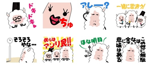 《田中君总是如此慵懒》主题曲就是他们唱的!日本乐团Unlimited tone回来啦