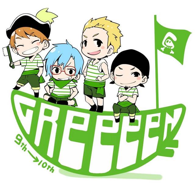 GReeeeN首度上电视露面了吗?2017十週年活动新消息报告!