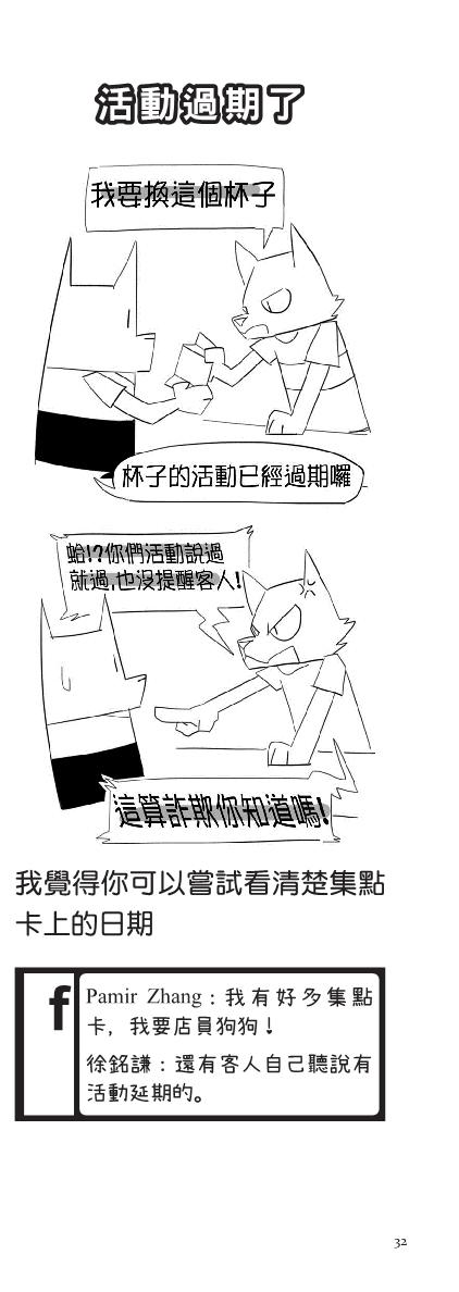 內頁圖檔2rxydd92