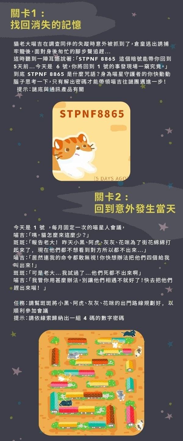 內頁圖檔3jpgjh90