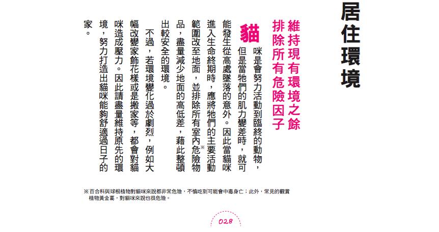 內頁圖檔2bxt9co1