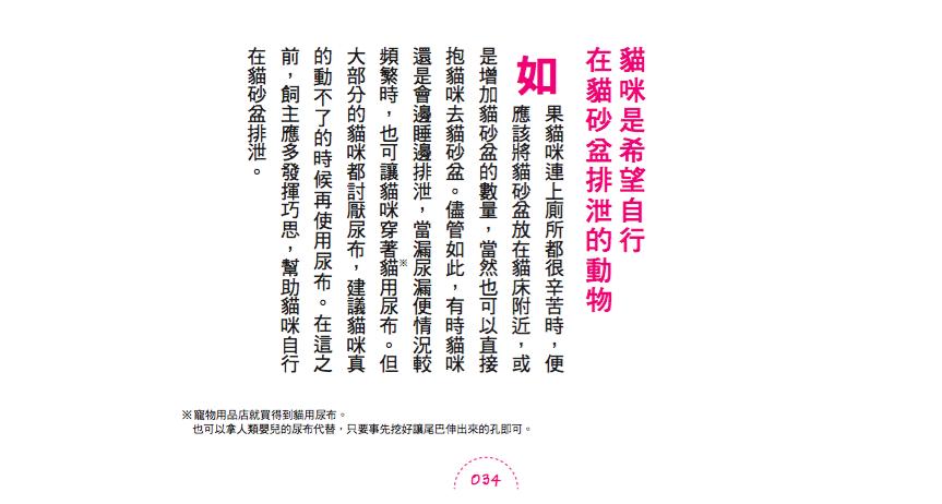 內頁圖檔2ip9gf99