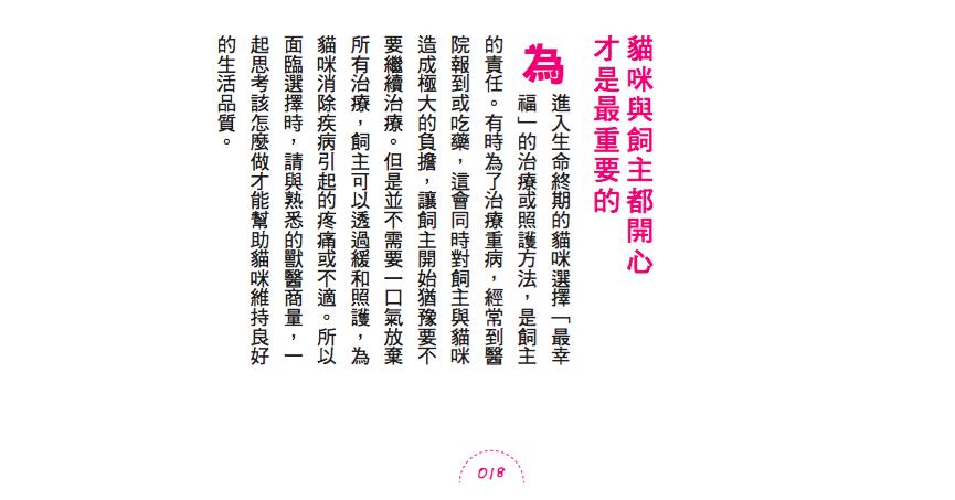 內頁圖檔1lnetnm3