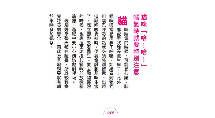 內頁圖檔3pfijyg1