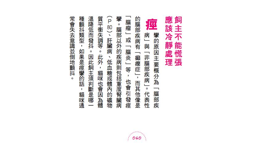 內頁圖檔3hafg005