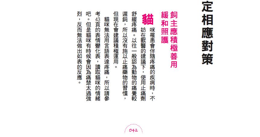 內頁圖檔1m7qlq74