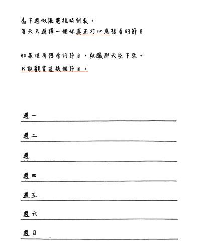 內頁圖檔02s212w6