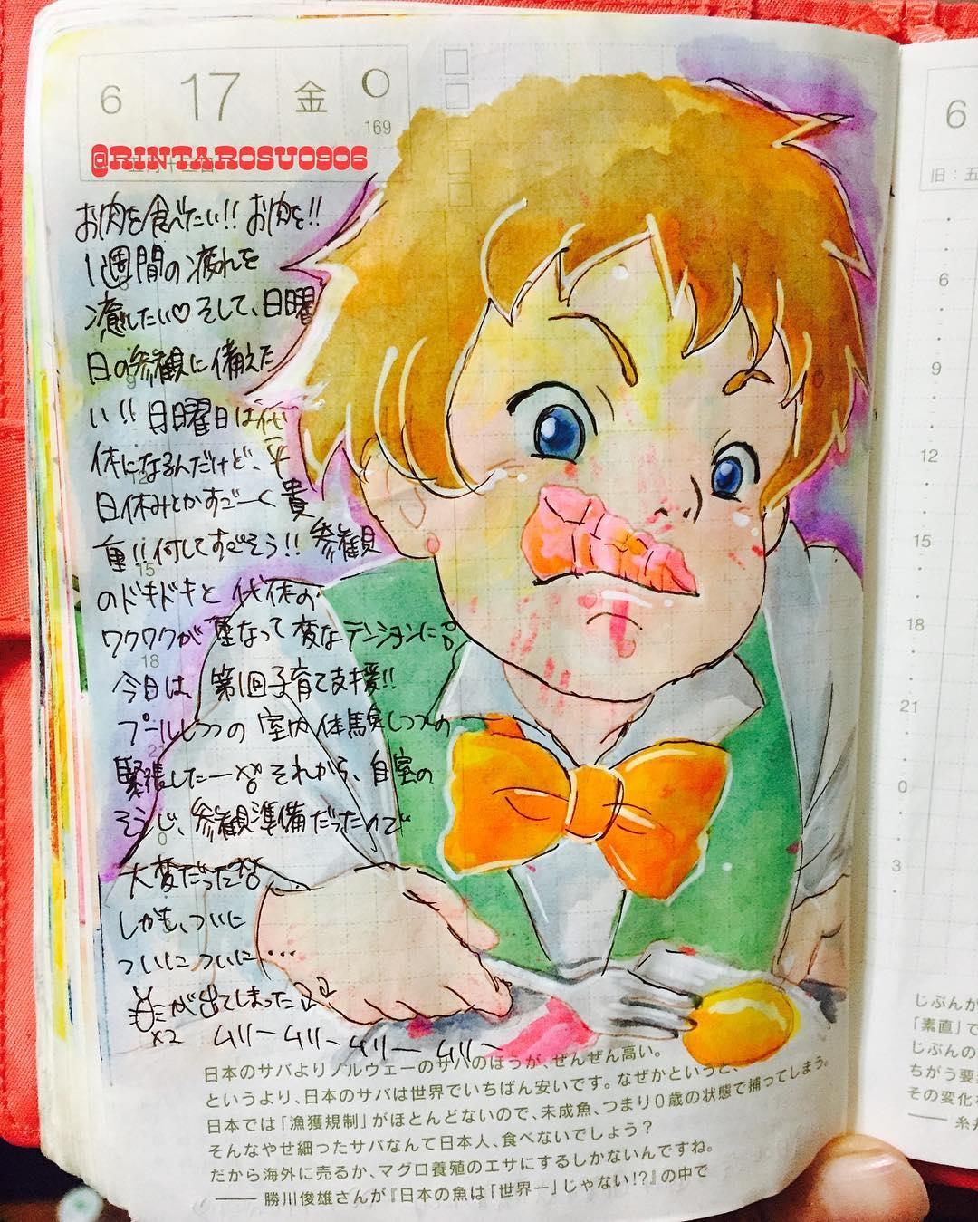 內頁圖檔2bo8cur1