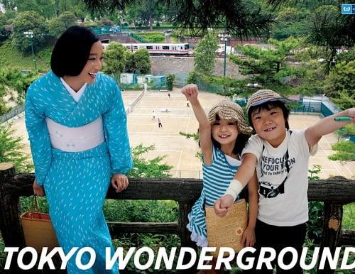 东京Metro主打星还能更可爱吗?这5位女星的代言广告让人想一看再看!