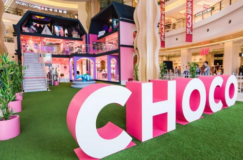 CHOCO去中国当上海妹子啦!CHOCO HOUSE粉红夏日派对盛大展开
