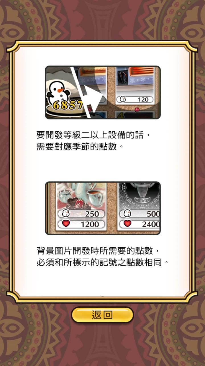 內頁圖檔1mlsqqq4
