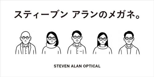 文青背的包就是他画的!7∕3日本插画家Noritake要来台湾了