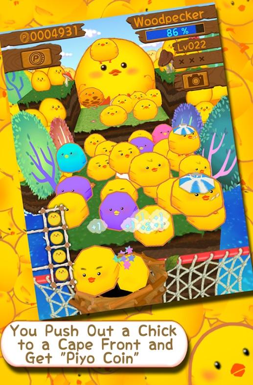 圆滚滚的黄色小鸡挤在一起也太疗癒了吧!超软萌的小鸡推币游戏