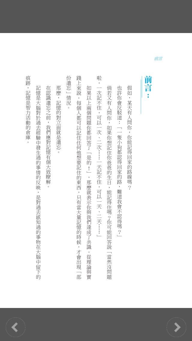 內頁圖檔2xbbbro3