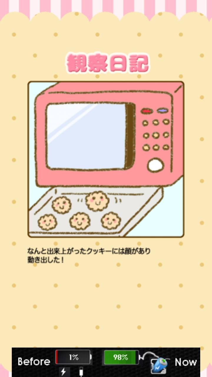 內頁圖檔17lblmo6