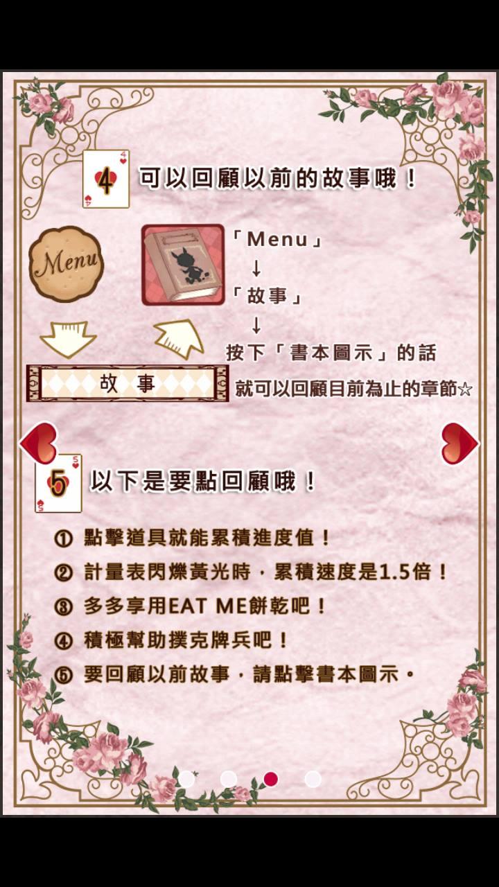 內頁圖檔024eaae5