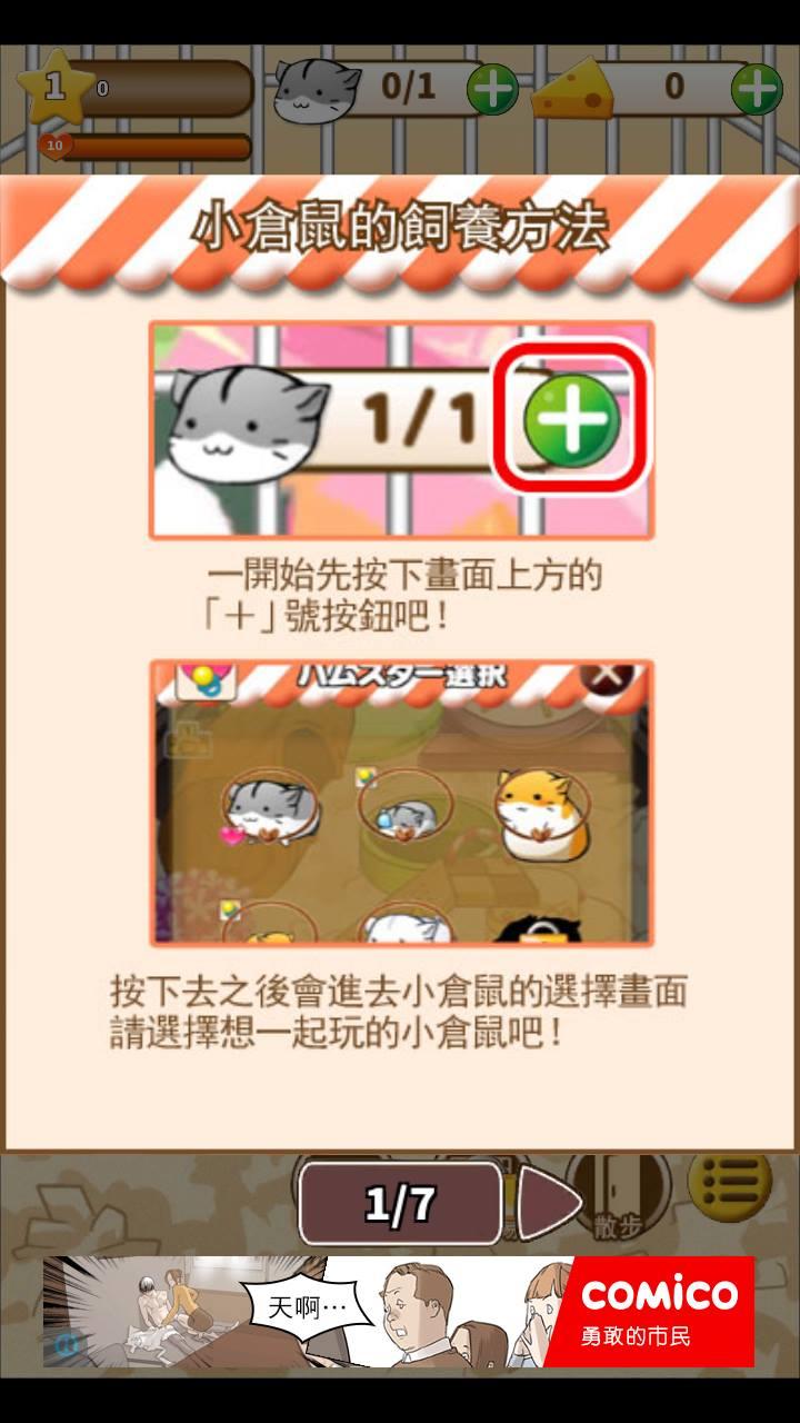 內頁圖檔2drizdr5