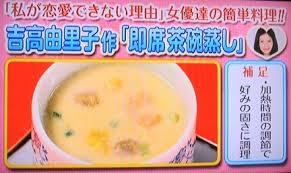消夜泡麵再升级!3分钟上桌的神好吃杯麵茶碗蒸帮你美、味、加、菜