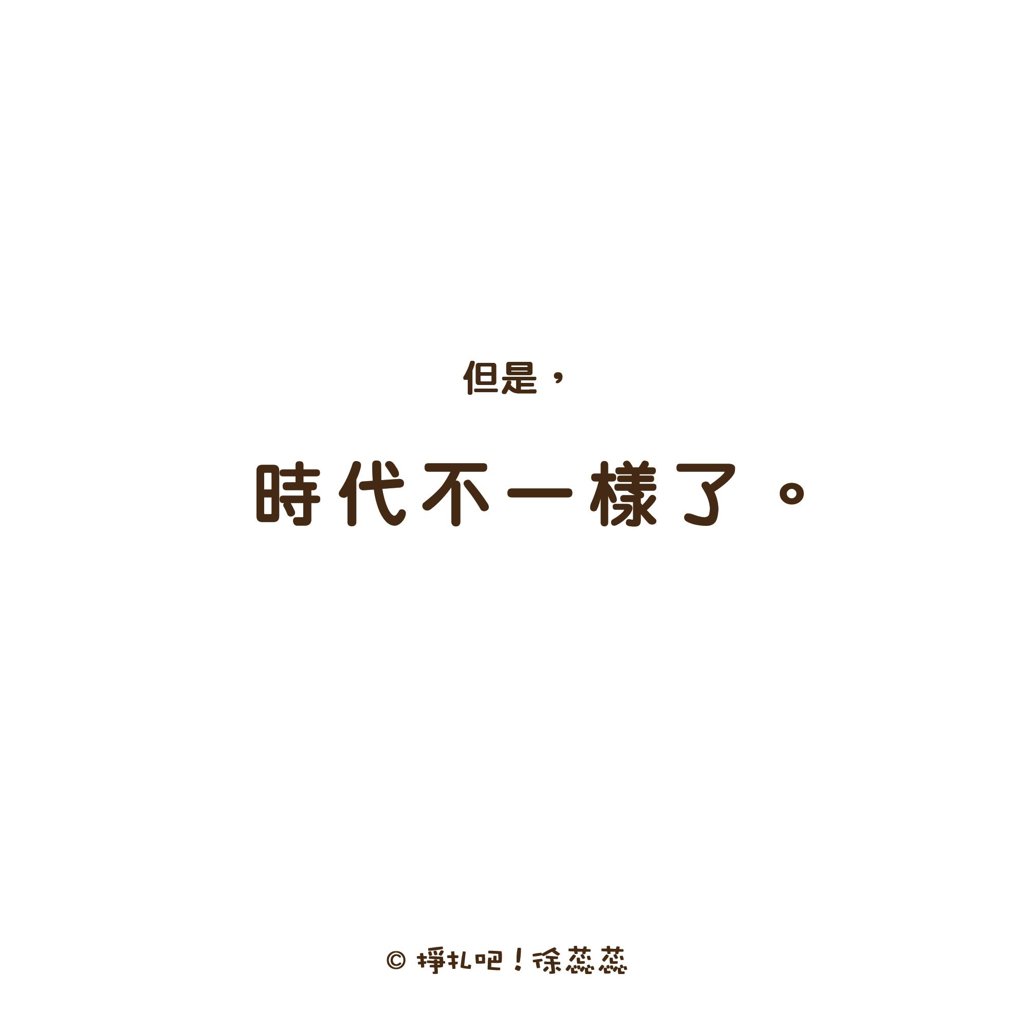內頁圖檔2crxycc4