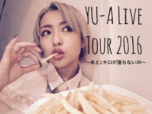 超具爆发力的女声YU-A强势回归!携手西内まりや合唱日剧《火花》插曲