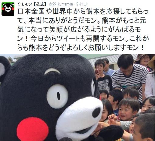 桥本爱和「他」一起回来了! 熊本县艺人携手共演电影《美丽的人》