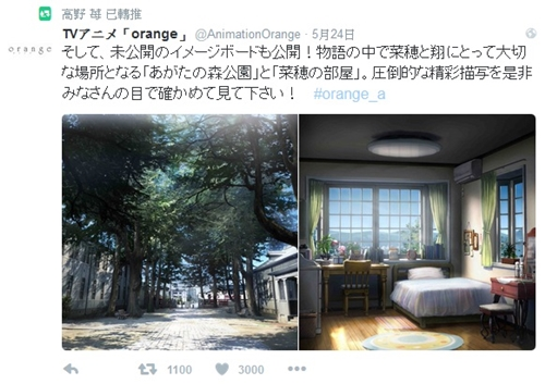 到底这次作者会不会看呢?《Orange》动画版第二弹预告终于来了!