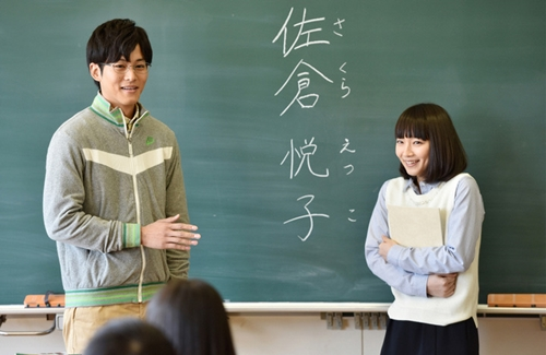 「我认为这才是真的宽鬆世代教育」这几位日剧里的老师让人好想当他们的学生!