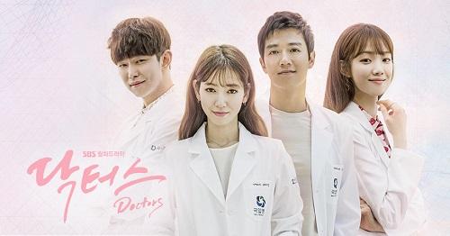 女汉子医生朴信惠来报到!霸气又粉红的韩剧《Doctors》让人等不及下一集啦!