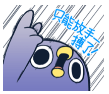 难得看到「正面能量」的懒鸟?《懒得鸟你》第7弹新角色登场
