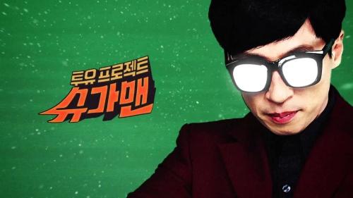 《Sugar Man》七月份就要熄灯了!那些你一定也听过的5首中韩文歌