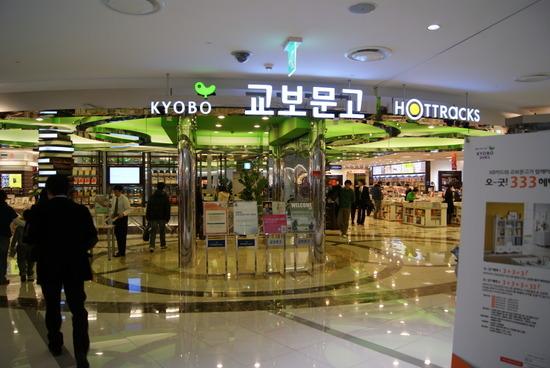 韩国文具超好逛!首尔4大文具店让你小物买不完
