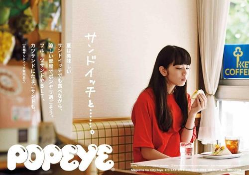 「它」竟然获得压倒性胜利?!到东京玩大家最爱住的地方是…
