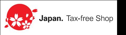 日韩免税新制上路懒人包来了~总算不用再烦恼怎么退税了!