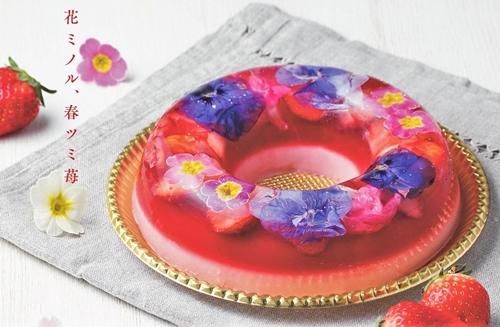 美丽又梦幻的花瓣居然可以吃!还有每日限量手冢治虫联名款蛋糕