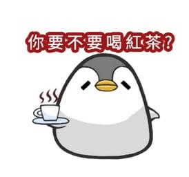 台北不是我的家,我的家乡没有霓虹灯~南部企鹅北上打拚日记贴图鼓励游子向前行
