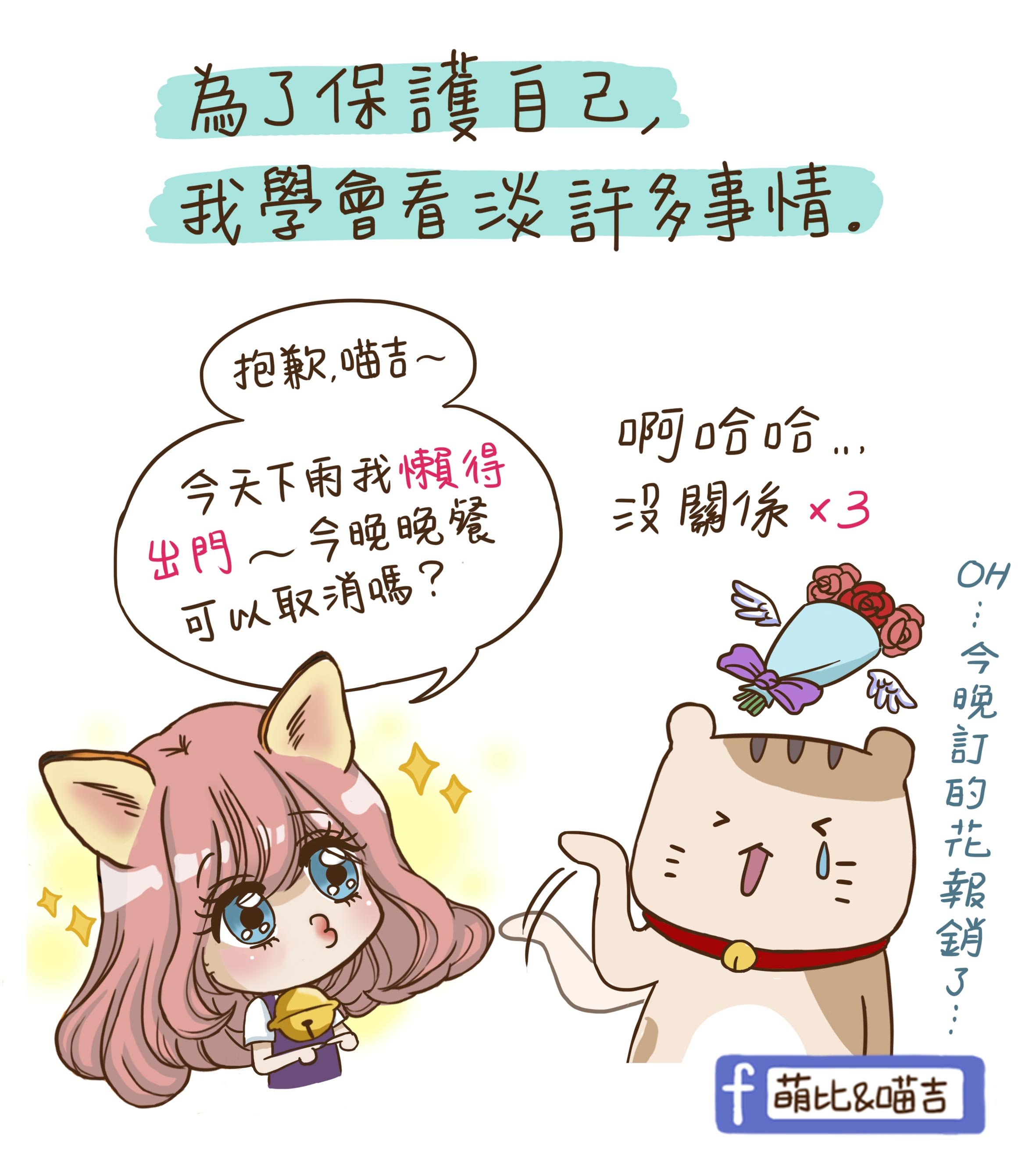 內頁圖檔3pyzhig1
