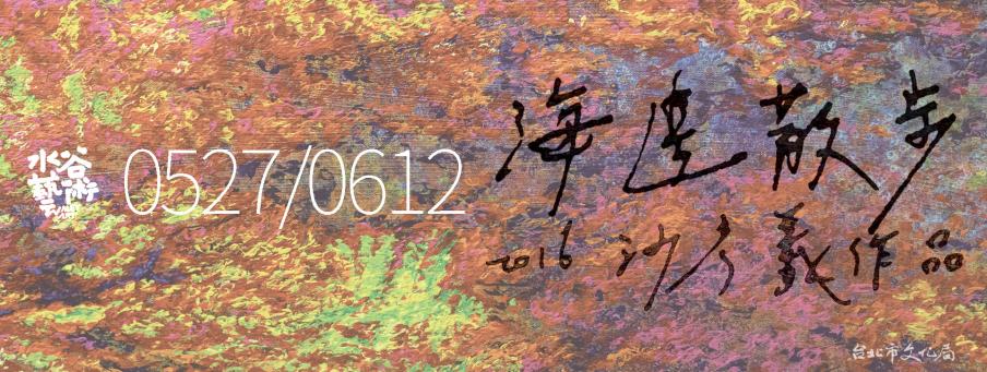 內頁圖檔2xo9zx93