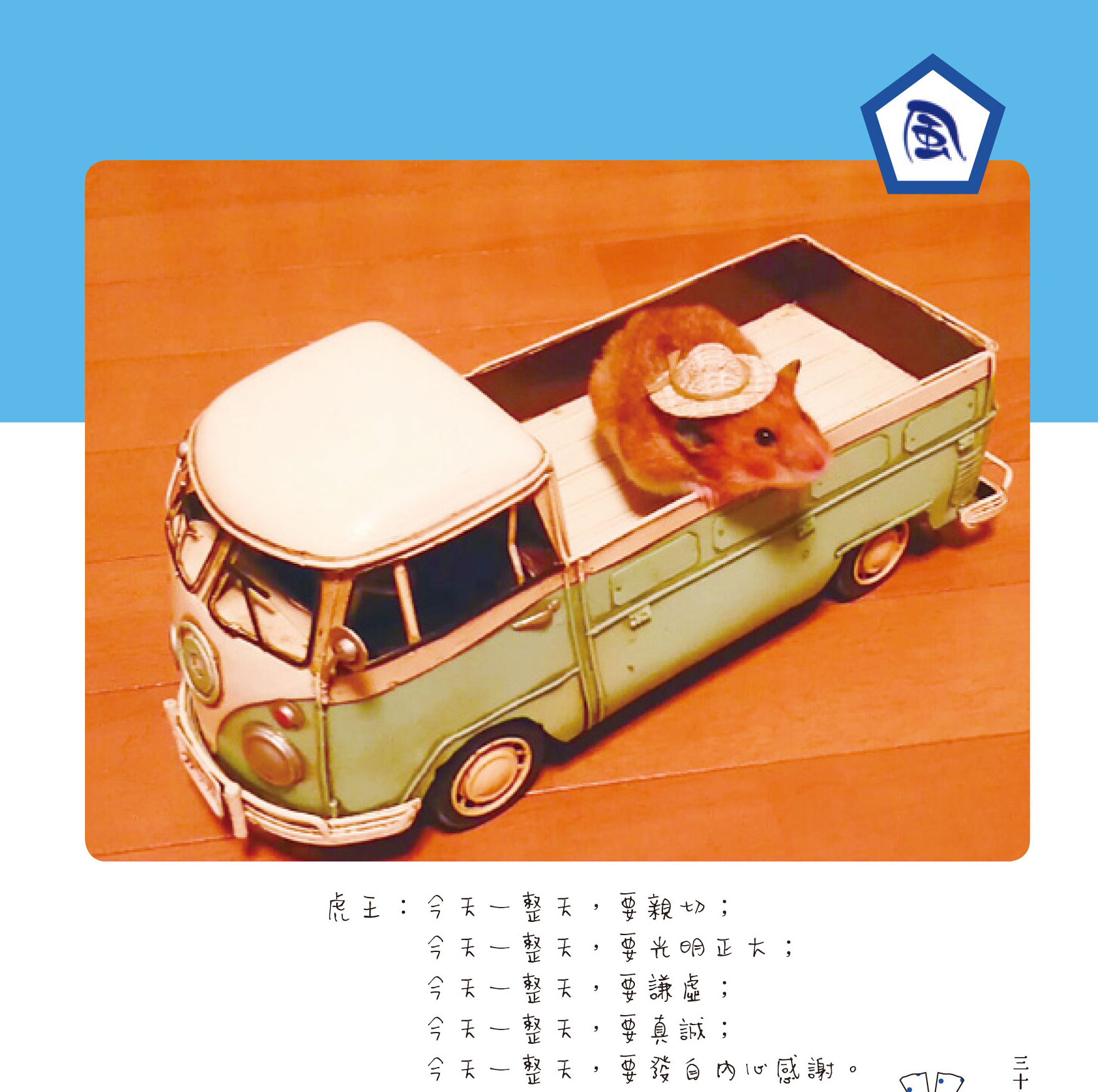 內頁圖檔052k2q18