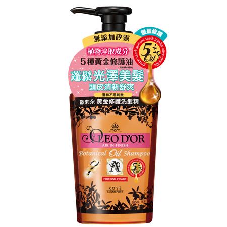 头皮痒痒、发出油臭也跟空汙有关?4个紫爆时的护髮重点