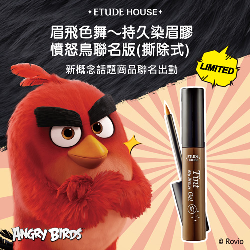 日、韩抢手限定彩妆台湾竟然要进了!本週错过可惜的美妆消息还有...