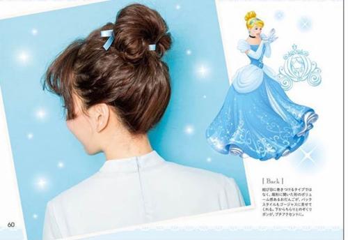 你也能成为迪士尼女主角!超梦幻公主编髮书教你如何轻鬆变髮!