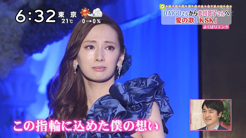Daigo北川的定情歌確定音源化 夢幻度滿點的dkw婚禮細節大公開 Daigo