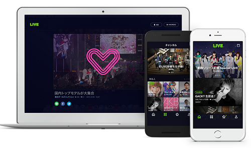 零时差收看日本直播节目 追星不能错过的免费App《LINE LIVE》