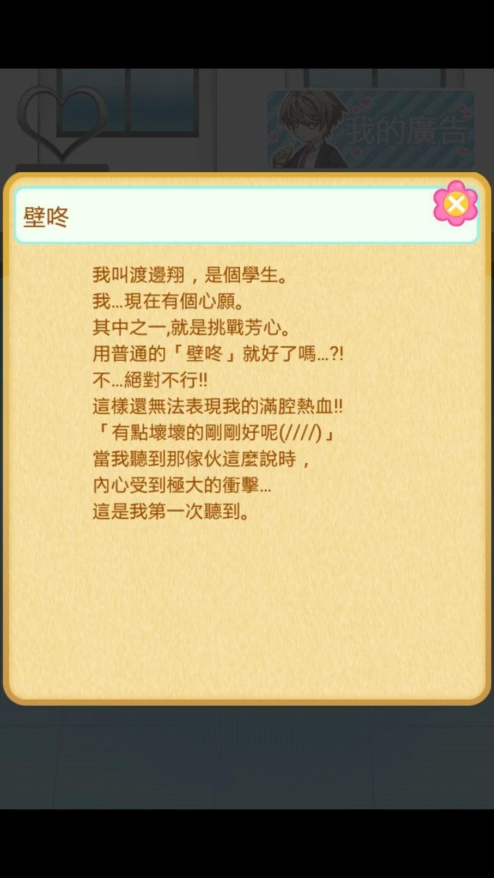 內頁圖檔0aga1411