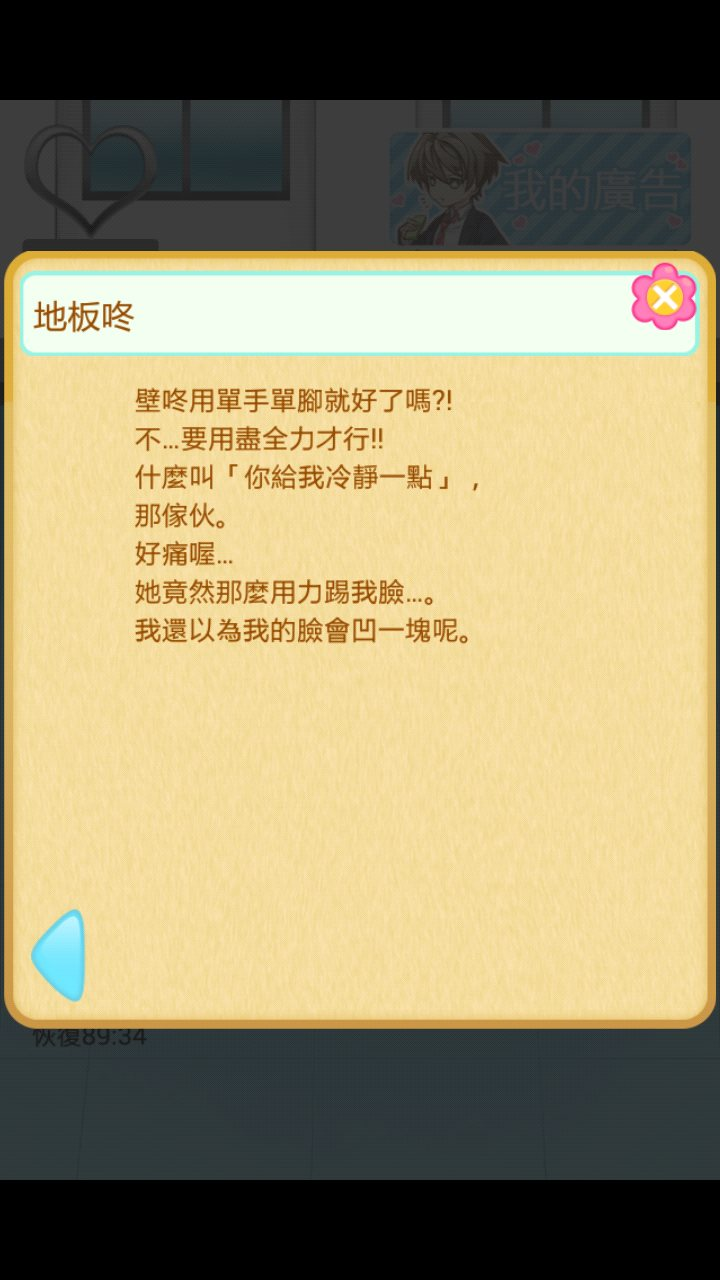 內頁圖檔0525se58