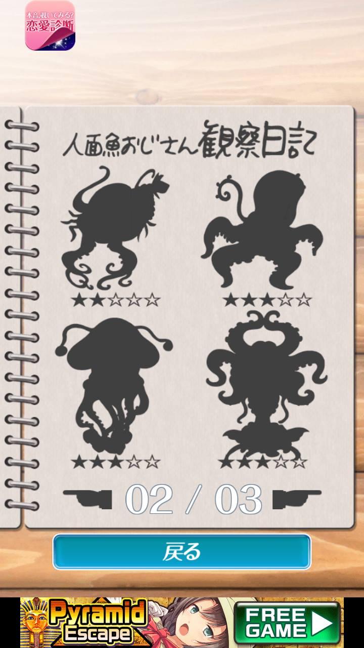 內頁圖檔05252qq8