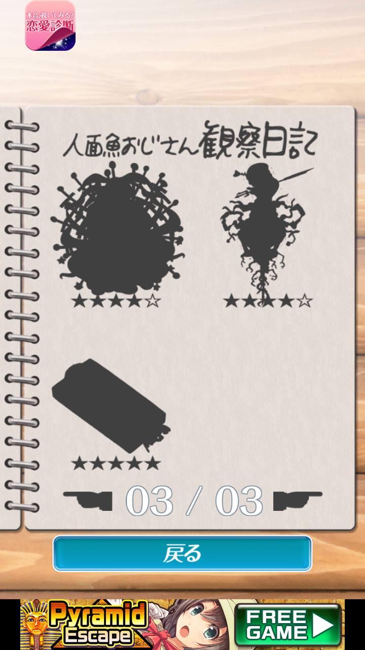 內頁圖檔1ekeknw0